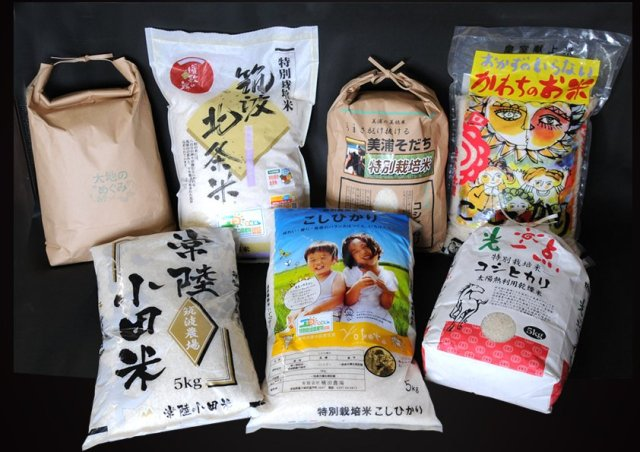 「いばらききまい」の7つのブランドのお米