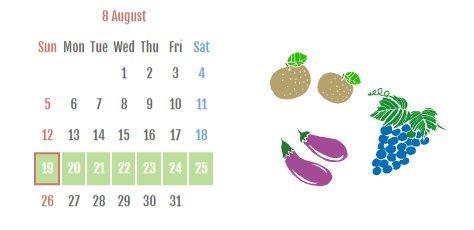茨城をたべよう運動カレンダー