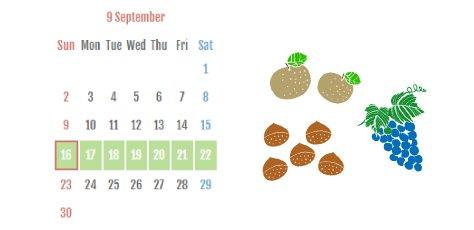 9月の茨城をたべようDay、茨城をたべようWeek