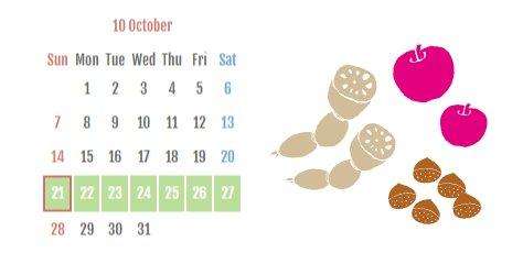 10月の茨城をたべようDay、茨城をたべようWeek
