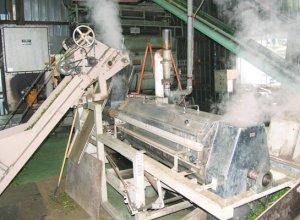 桑茶製造工場