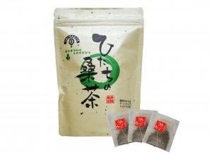 第336回プレゼント企画 ノンカフェインの県産茶【ひたちの桑茶】