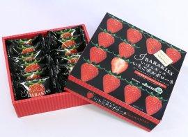 JA水戸 いばらキッス いちごポルボローネ1箱(12個入)