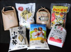「いばらききまい」の7つのブランド米