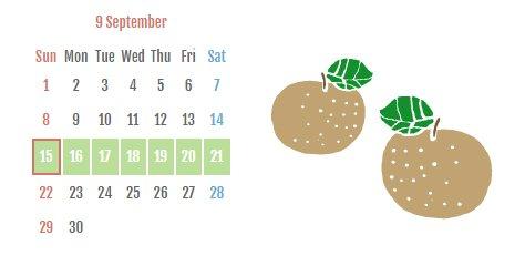 「茨城をたべようDay、茨城をたべようWeek」9月のカレンダー