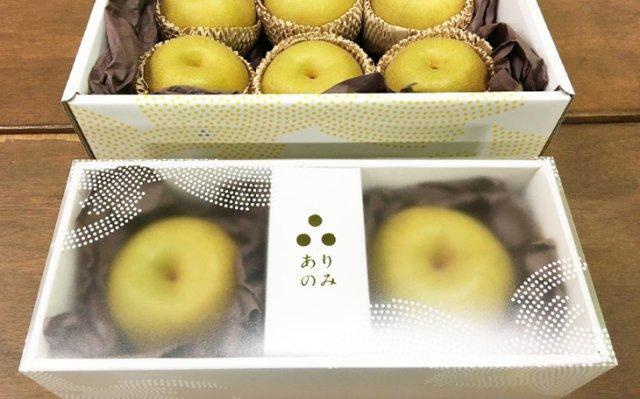 石岡市のブランド梨「ありのみ」。筑波大学芸術系学生がデザインした化粧箱に入れて販売される。