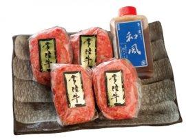 肉のイイジマ【常陸牛ハンバーグ4個 手造りタレ入り】※冷凍】
