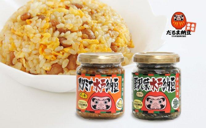 第385回プレゼント企画 だるま食品株式会社【スタミナ水戸納豆セット】