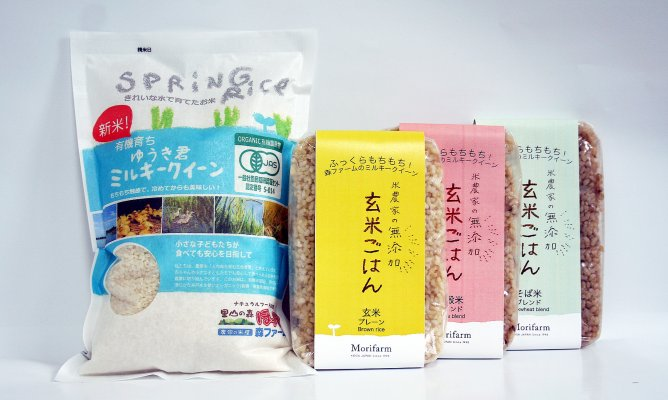 第84回茨城をたべよう連動プレゼント企画 森ファーム【お米と玄米セット】