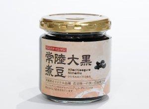 常陸大黒 煮豆