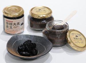「常陸大黒スプレッド・煮豆」