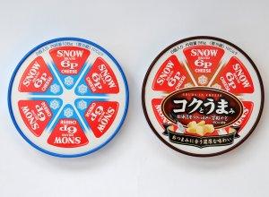6pチーズノーマル、コクとうまみ
