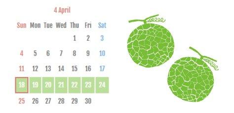 2021年4月の茨城をたべようDay、茨城をたべようWeek