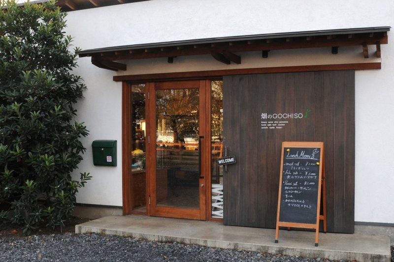 畑のGOCHISO 入口