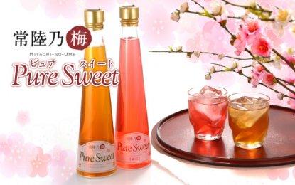 第277回 梅シロップ【Pure Sweet(露茜)】