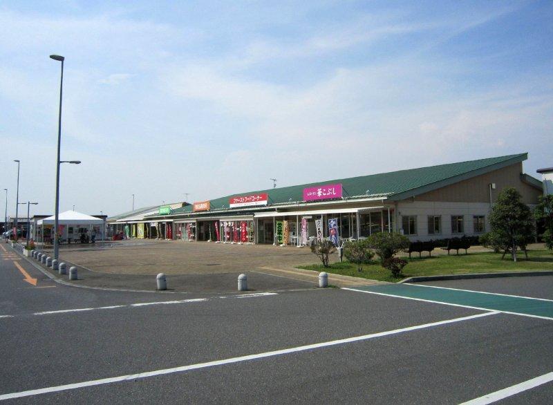 道の駅ごか 外観