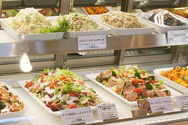 So-zai お惣菜