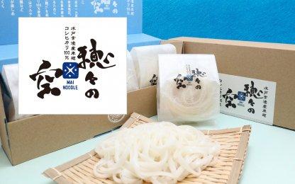 第295回プレゼント企画 JA水戸 TSUNEZUMI麺's 穂々の空