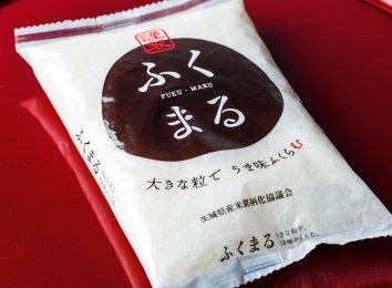 新米!茨城県オリジナル品種【ふくまる】