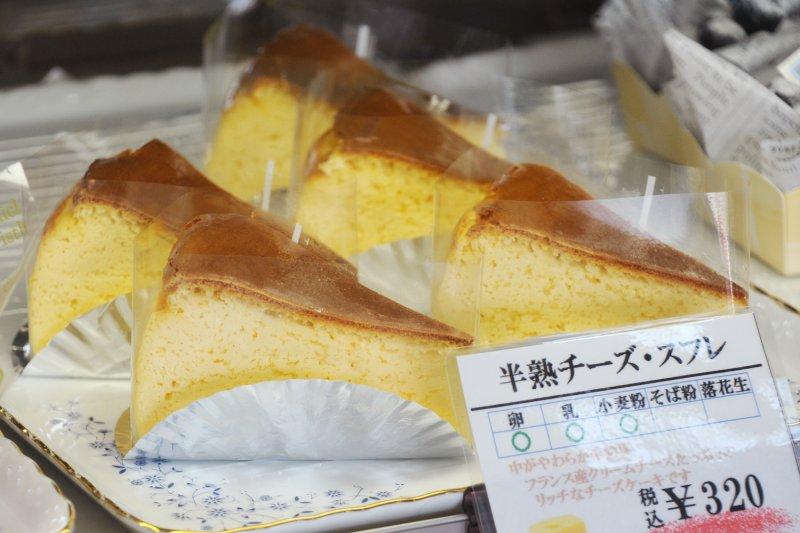 半熟チーズ・スフレ