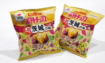 第77回茨城をたべよう連動プレゼント企画 【カルビーポテトチップス 焼きいもバター味】