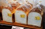 県産小麦使用の茨城食パン100