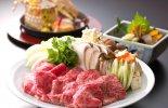 鹿島セントラルホテル 日本料理槙