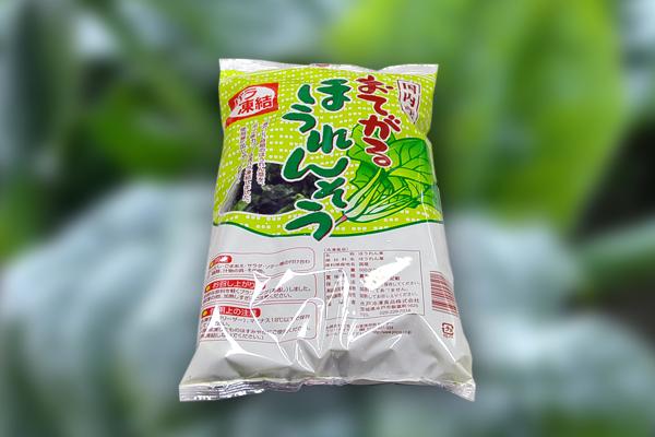 水戸冷凍食品(株) | いばらき農...